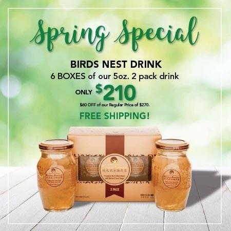 2018 Spring Drink Special